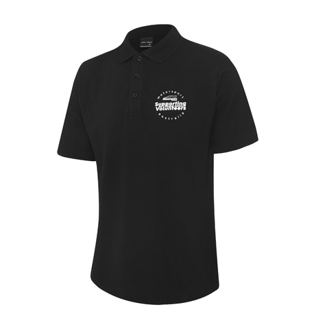 Bushfire Relief Polo Shirt
