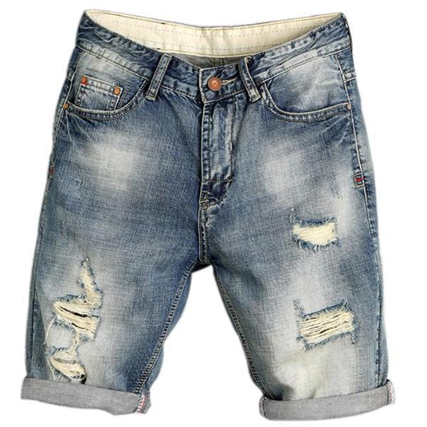 Pollogie™ Fashionable Ripped Shorts