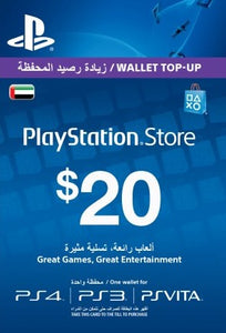 $20 PSN Card - UAE