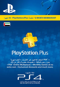 PS Plus 1 Year Subscription - KSA