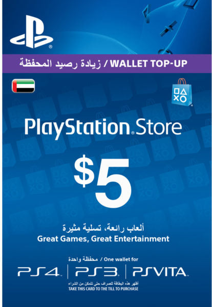 $5 PSN Card - UAE