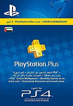 PSN Plus 3 Months Subscription - UAE