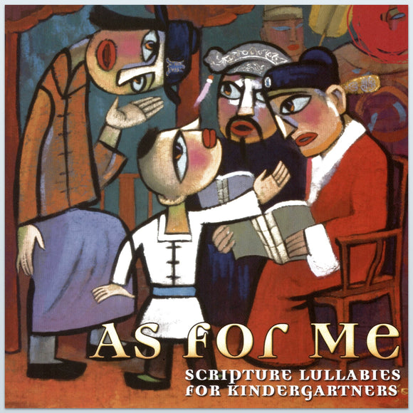 As For Me CD (Scripture Lullabies for Kindergartners)