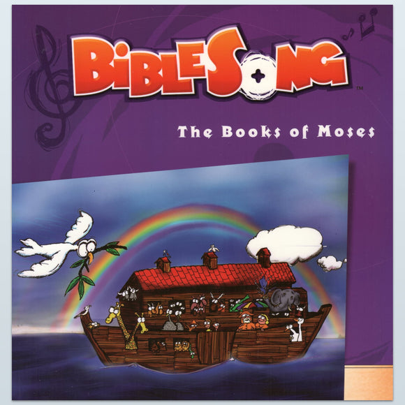The Books of Moses (2019-2020 Annual Membership)
