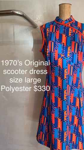 Vintage 1970's Original scooter dress