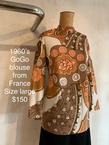 Vintage 1960's French GoGo blouse