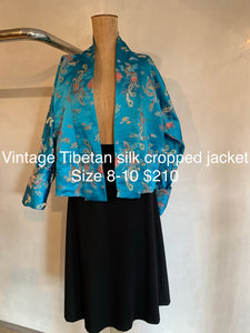 Vintage Tibetan silk cropped jacket
