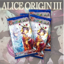 Load image into Gallery viewer, Alice Origin III Booster (Force of Will)