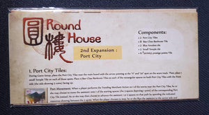 Round House 2nd Expansion