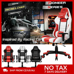 Furgle LOL Gaming Chair Office Chair Swivel Gaming Chair High Back Racing Chair Ergonomic Computer Desk Recliner PU Leather Seat