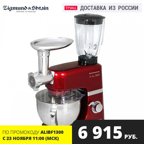 Food Processors Zigmund & Shtain De Luxe ZKM-950 Home Appliances Kitchen mincer Food Processor Mincer Blender red stand planetary mixer machine