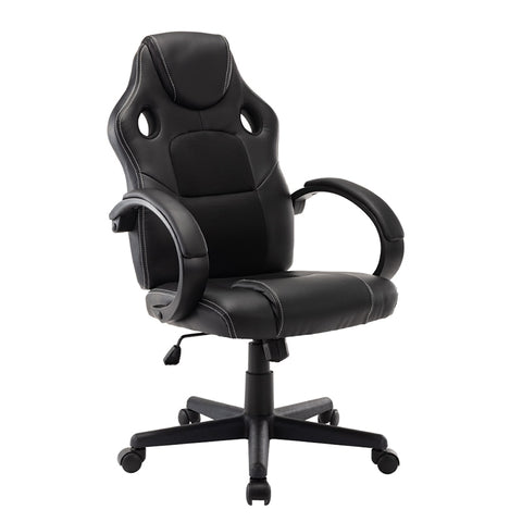 Office Chair PU Leather Desk Gaming Chair, Ergonomically Adjustable Racing Chair, Tasks Swivel Executive Computer Chair