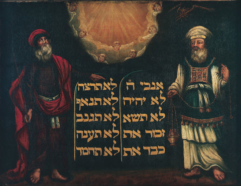 Moses and Aaron with the Tablets of the Law - Jewish Museum London