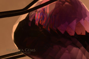 Inclusions in Violetish Purple Amethyst Oval Cut 25.34 ct