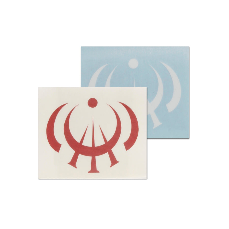 Harmonium Symbol Decal