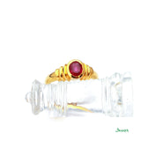 Ruby One Piece Ring