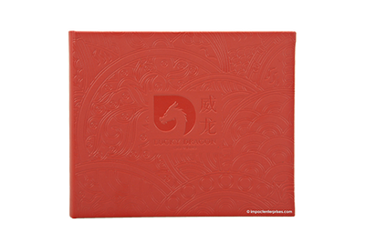 Red faux leather menu cover with full cover blind debossed artwork.
