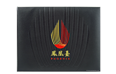 Black leather menu with full debossed artwork on the cover with red and gold