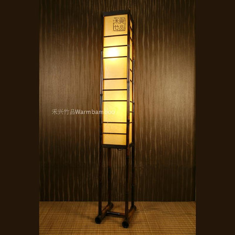 Chinese Style Floor Lamp