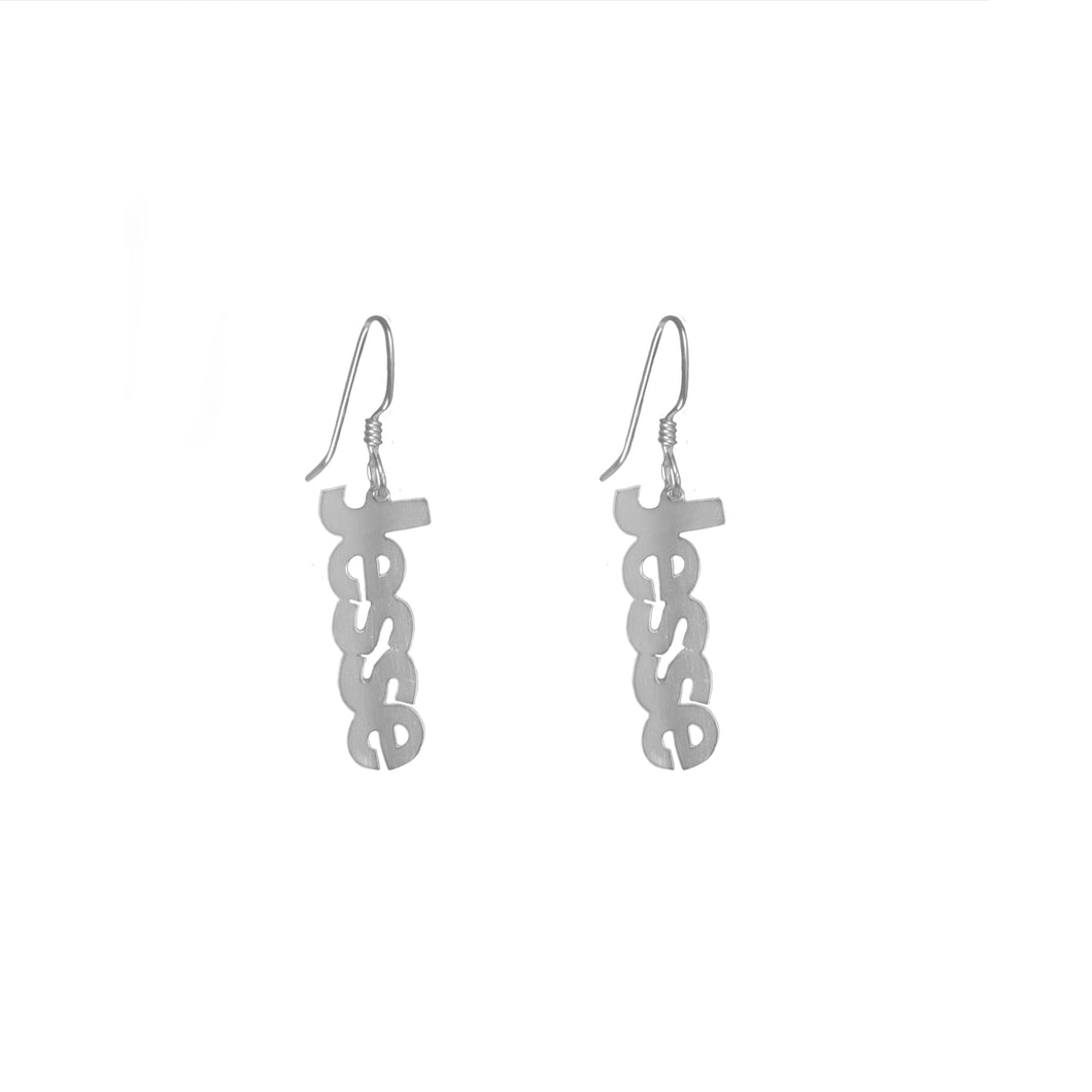 sterling-silver-block-name-open-drop-earring