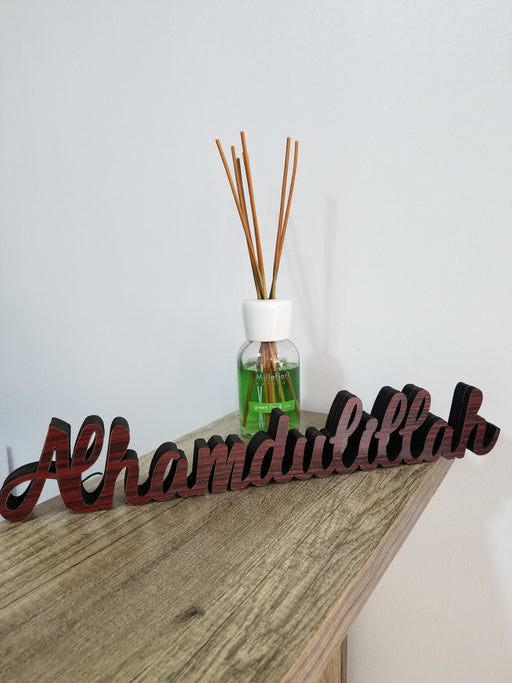 Alhamdulillah Wooden Decor