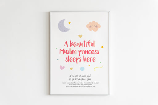 A Beautiful Muslim Princess Poster