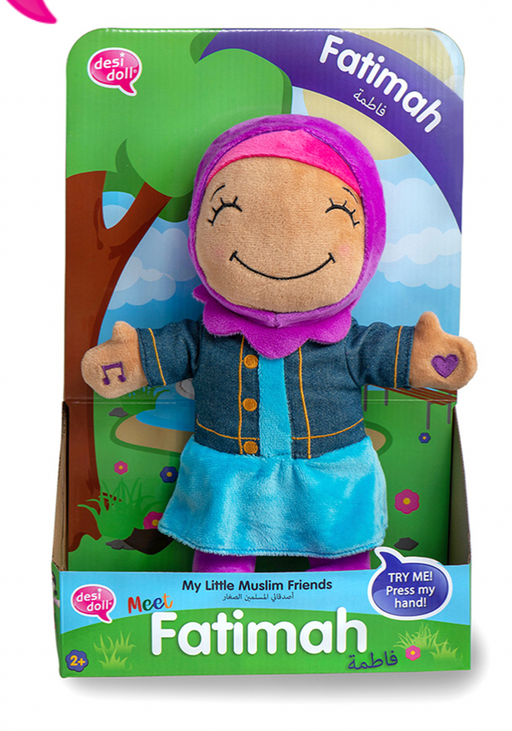 Fatimah - My Little Muslim Friends Doll