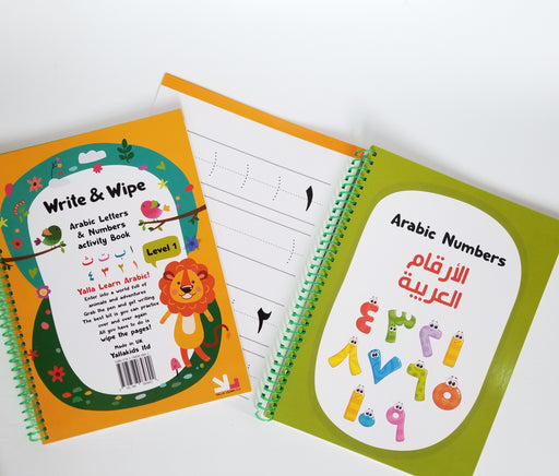Arabic Alphabet & Numbers Activity Book