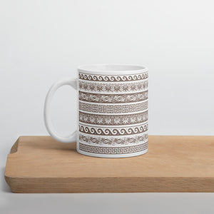 Ethnic Floral Nude and white Coffee Mug