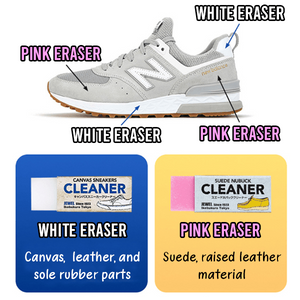 Magical Shoe Cleaning Eraser