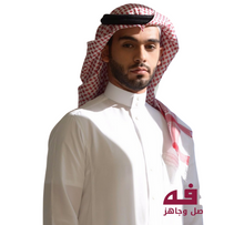 Load image into Gallery viewer, Daffah Thobe (White)
