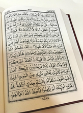 Load image into Gallery viewer, The Holy Qur'an
