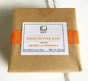 EJ: Orange & Chamomile Loofah