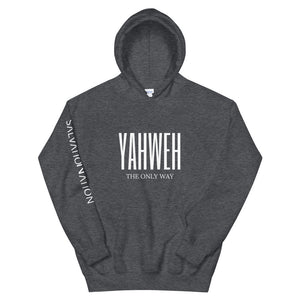 Yahweh the only way Hoodie