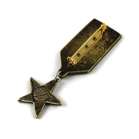 Medal of the Galaxy Star