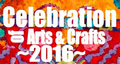 SCACA Celebration of Arts and Crafts