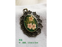 Load image into Gallery viewer, 押花饰品