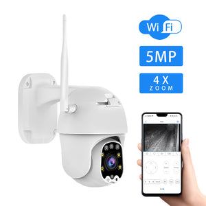 JideTech  5MP Wireless Wifi IP Camera CCTV Security PTZ Camera( P12-4X-5MPW)
