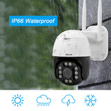 JideTech 2MP 5X 4G Waterproof IR Night Vision PTZ IP Camera(P7-2MP5X-4G)