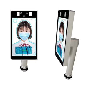 8 inch Infrared Thermal Face Recognition Camera Human Body Temperature Measurement Camera System (KA-9201R-8T)