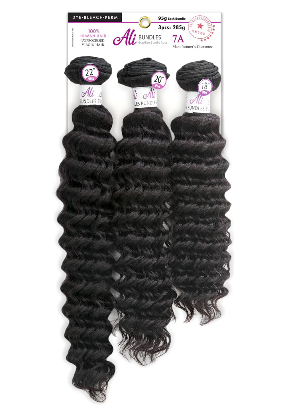 Ali Brazilian Bundle 3 Piece 7A - Pineapple Wave (Natural Black) - Beauty Empire
