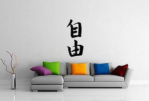Wall Stickers Vinyl Decal Oriental Liberty Character Symbol Calligraphy 1035
