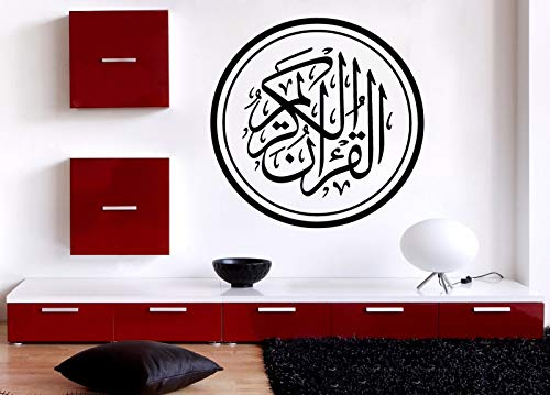 Large Vinyl Wall Sticker Creative Religious Background Arabic's Caligraficn658