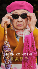 older japanese women with sunglasses