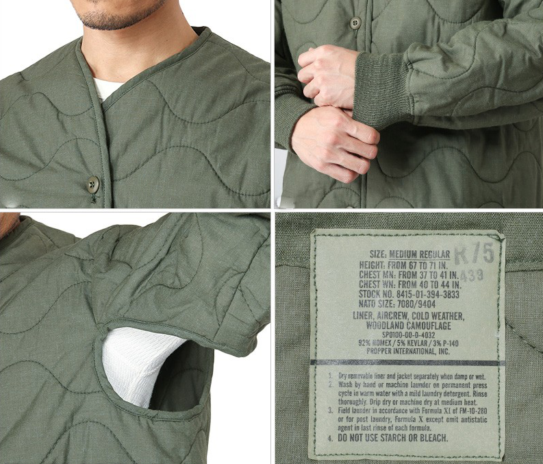 U.S. Air Force Nomex Aircrew Liner Jacket