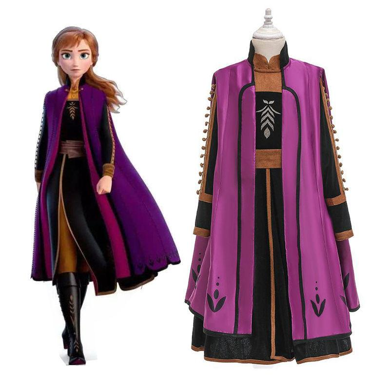 Anna Princess Dress Halloween Costume Prop for Girls