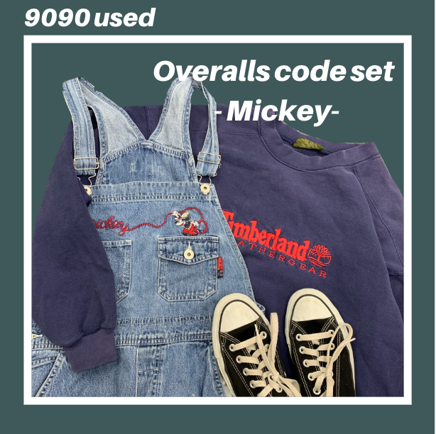 【used set】Overall code set -Mickey-