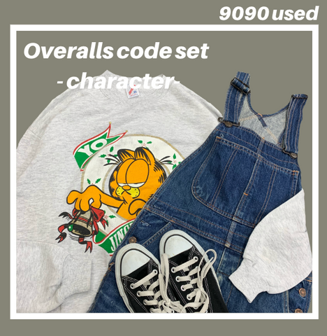 【used set】Overall code set -Character-