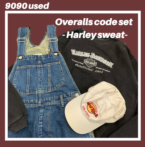 【used set】Overall code set -Harley sweat-