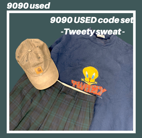 【used set】5:Tweety sweat code